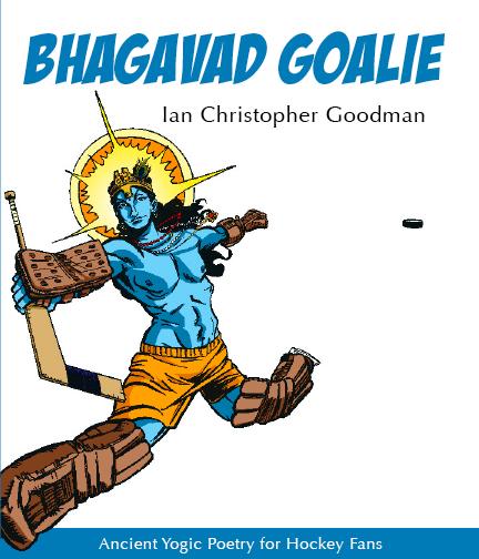 Bhagavad Goalie Cover